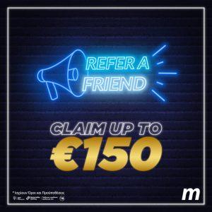 Meridianbet: Πρότεινε ένα φίλο σου και κέρδισε ως και 150 ευρώ μπόνους!