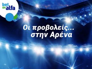 Το ντέρμπι ΑΕΚ – ΑΕΛ παίζει στην Bet on Alfa!