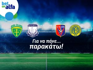 BetonAlfa.cy: Ρεβάνς για ΑΕΛ και Απόλλωνα στο Conference League!