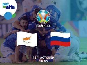 Θα σκοράρει πρώτη η Κύπρος; Απόδοση 3.15 στην BET ON ALFA