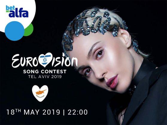 proti-10ada-sti-eurovision-gia-kypro-kai-ellada-6-25-stin-bet-on-alfa