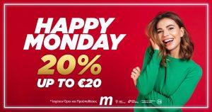 Meridianbet: Happy Monday Bonus!