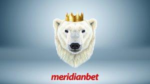 Παρουσίαση της Meridia ως μέρος της ανθρωπιστικής δράσης της Meridianbet