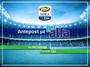 antepost-serie-a