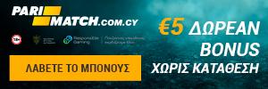 parimatch no deposit bonus banner