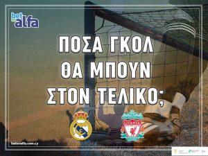 betonalfa-champions-league