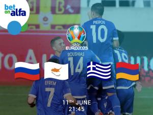 Νίκη της Ελλάδας και over 2.5 goals η Κύπρος, με απόδοση 2.39 στην BET ON ALFA