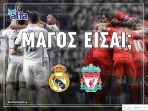 champions-league-betonalfa