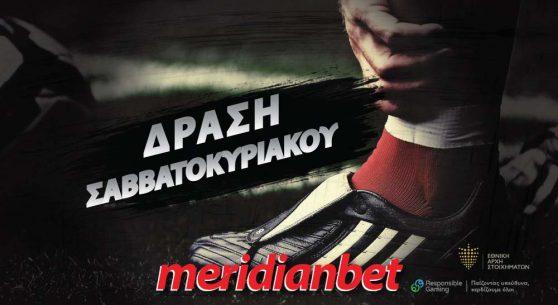 meridianbet-goal-goal-kai-over-2-5-kai-sto-gsp-apodosi-2-1o