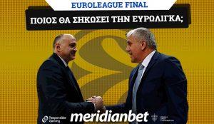 euroleague-final