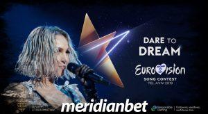 Meridianbet: Στοιχηματίζουμε και Eurovision!