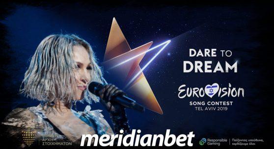 meridianbet-stoichimatizoyme-kai-eurovision