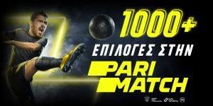 1000+ Επιλογές στην Parimatch για το Λίβερπουλ – Τσέλσι