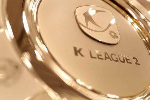 Αφιέρωμα K-League 2 Ν.Κορέας 2020 (Preview)