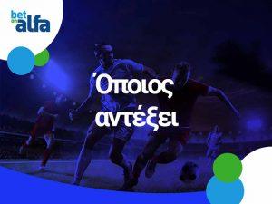 kipros-11-agonistiki