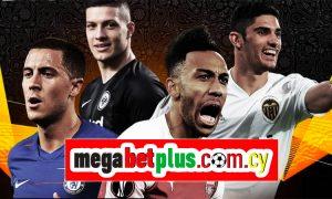 Αγγλικό προβάδισμα: Πόνταρε στην Megabet Plus για τα ημιτελικά του Europa League!