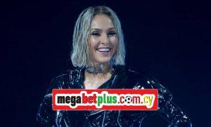 Ώρα τελικού για Τάμτα: Πόνταρε στην Megabet Plus για την Eurovision!