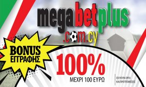 megabet_banner