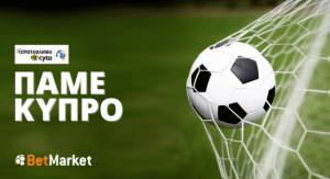 Kαταγγελίες και ξένοι στο VAR στο Κυπριακό πρωτάθλημα