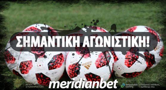 meridianbet-over-4-5-goals-sto-antonis-papadopoylos-apodosi-3-70
