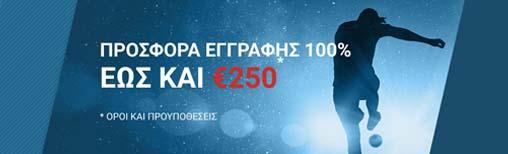 fonbet-freebet-eggrafis