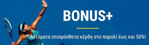 parimatch-bonus-paroli