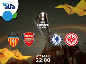 Goal – Goal και τα δύο στο Europa League; Απόδοση 2.62 στην BET ON ALFA