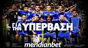 unl-bulgaria-cyprus-match