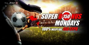 Winmasters cy: Super Bonus Mondays 100% έως 150€!