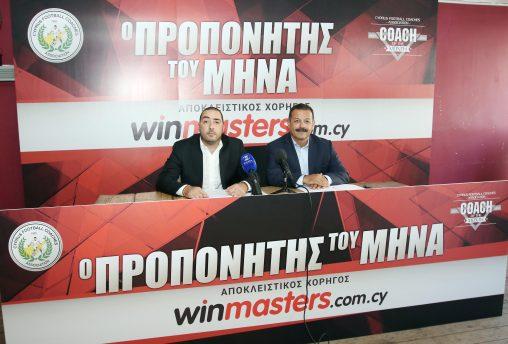 winmasters-cy-chorigos-tou-epathlou-proponitis-tou-mina